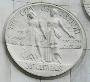 Official city seal. Photo by the author.